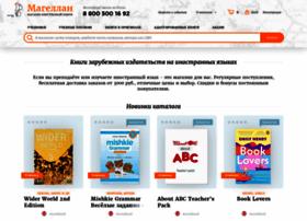 Magellanbooks.ru thumbnail