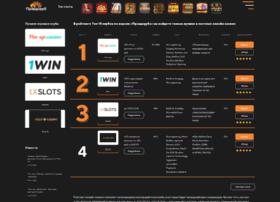Magericmed.ru thumbnail