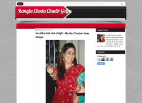 Magi-choti.blogspot.qa thumbnail