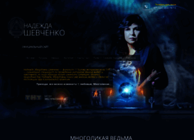 Magic-rituals.ru thumbnail