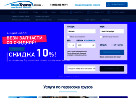 Magic-trans.ru thumbnail