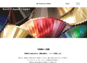 Magical-press.co.jp thumbnail