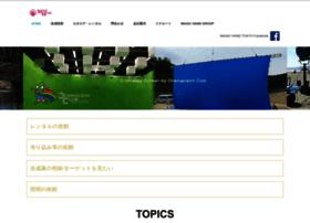 Magichand.co.jp thumbnail
