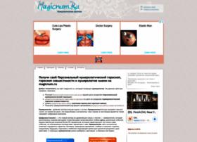 Magicnum.ru thumbnail