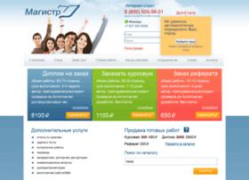Magistr.ru thumbnail