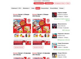 Magnit-msk.ru thumbnail