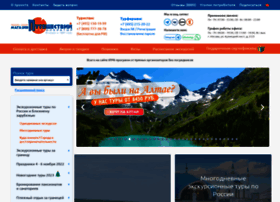 Magput.ru thumbnail