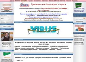 Mags73.ru thumbnail