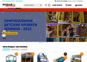 Magsale.ru thumbnail