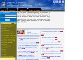 Maha-arogya.gov.in thumbnail
