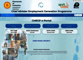 Maha-cmegp.gov.in thumbnail