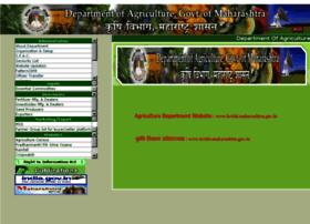 Mahaagri.gov.in thumbnail