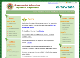Mahaagriiqc.gov.in thumbnail
