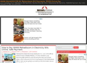 Mahadiscom.net.in thumbnail