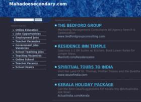 Mahadoesecondary.com thumbnail