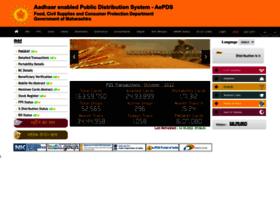 Mahaepos.gov.in thumbnail