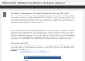 Mahaeschol.org.in thumbnail
