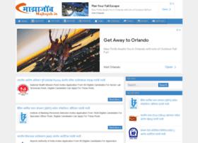 Mahajobportal.com thumbnail