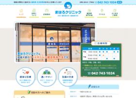 Mahalo-clinic.jp thumbnail