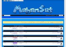 Mahansat.cf thumbnail