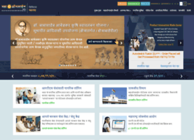 Mahaonline.gov.in thumbnail