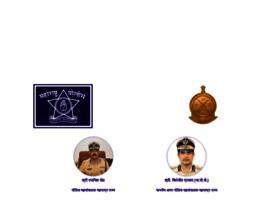 Maharashtrasrpf.gov.in thumbnail