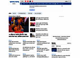 Maharashtratimes.com thumbnail