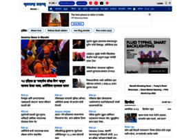 Maharashtratimes.indiatimes.com thumbnail