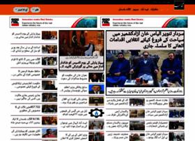 Mahasib.com.pk thumbnail