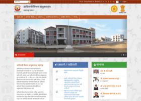 Mahatribal.gov.in thumbnail
