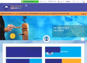 Mahavat.gov.in thumbnail