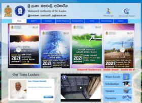 Mahaweli.gov.lk thumbnail