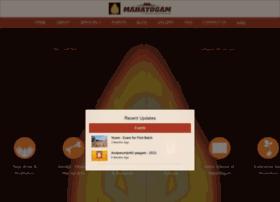 Mahayogam.org thumbnail