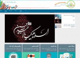 Mahdavi-sch.ir thumbnail