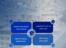Mahdavischool.org thumbnail