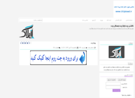 Mahdichat.ir thumbnail