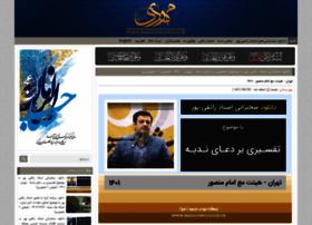Mahdimouood.ir thumbnail