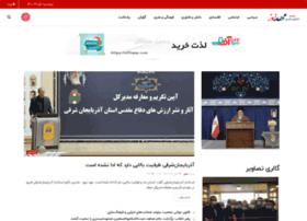 Mahdnews.ir thumbnail