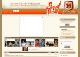 Maheedhar.com thumbnail