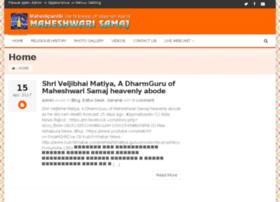 Maheshpanthi.net thumbnail