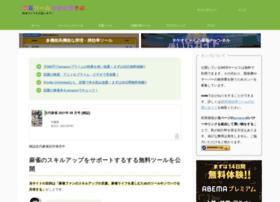 Mahjong.org thumbnail