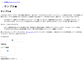 Mahoba.jp thumbnail