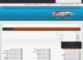Mahvareh.tv thumbnail