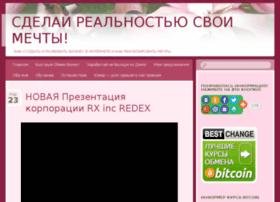 Maigavilcina.ru thumbnail