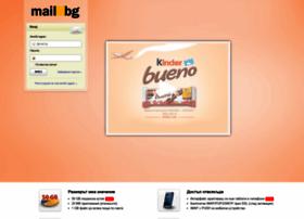 Mail.bg thumbnail