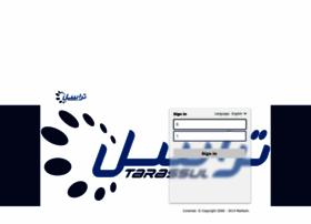 Mail.syriantelecom.sy thumbnail