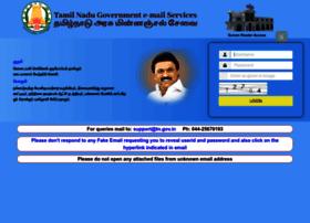 Mail.tn.gov.in thumbnail