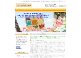Maile-quilt.jp thumbnail