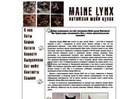 Mainelynx.ru thumbnail