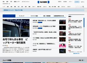 Mainichi.jp thumbnail
